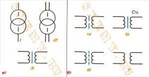 Чтение схем: трансформаторы, автотрансформаторы