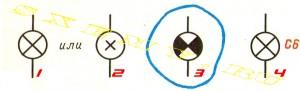 Чтение схем: лампы и фотоэлементы.