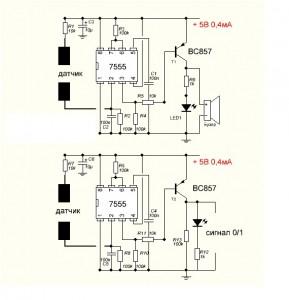 Схема самодельного датчика протечки воды
