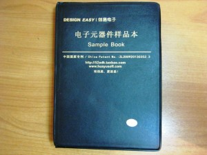 Книжка для хранения SMD компонентов