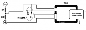 схема сборки блокинг-генератора