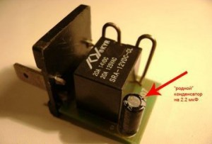 Сменить конденсатор