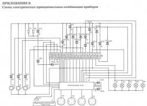 Схема подключения системы сигнализирующей о не пристегнутом ремне в ВАЗ 2110