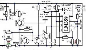 Схема модуля-2