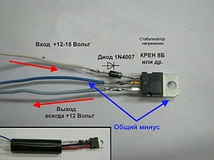 Стабилизатор для светодиодов и лент