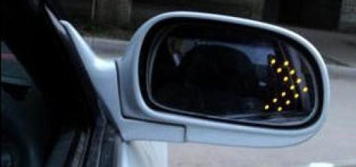 Дубликатор поворотников в зеркале