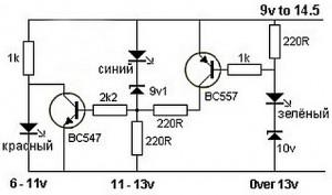 Схема-Индикатор заряда аккумулятора
