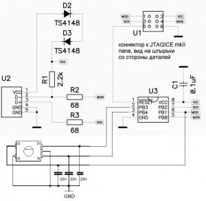 Схема энкодера