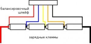 О балансировке элементов литиевого аккумулятора