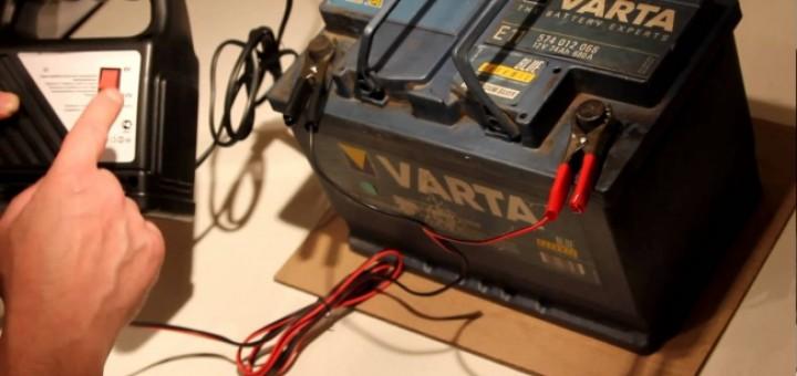 Зарядка аккумулятора варта в домашних условиях