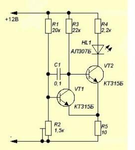 система индикатора разряда аккумулятора