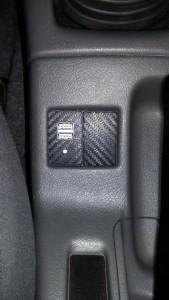 USB-розетка своими руками