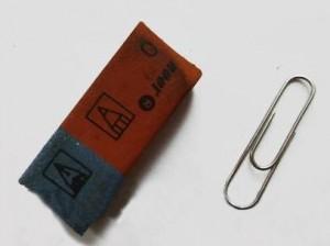 Лазерный сенсор движения