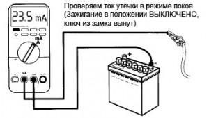 Как определить утечку тока аккумулятора
