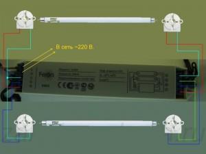 Подключение люминесцентных ламп через ЭПРА
