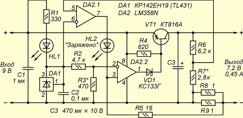 Схема индикатора зарядки аккумулятора фото 374