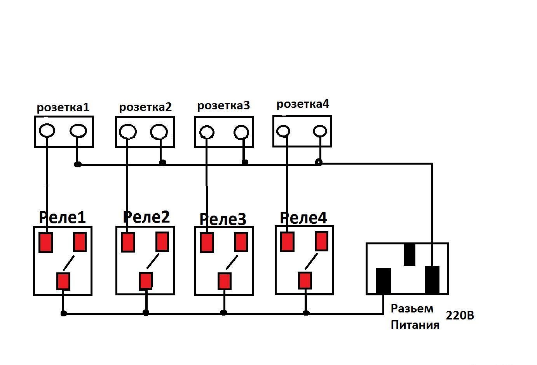Схема питания com порта
