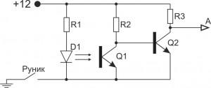 Датчик нейтральной передачи для МКПП