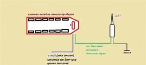 крепление провода-2