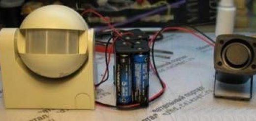 Изготовление автономной охранной сигнализации