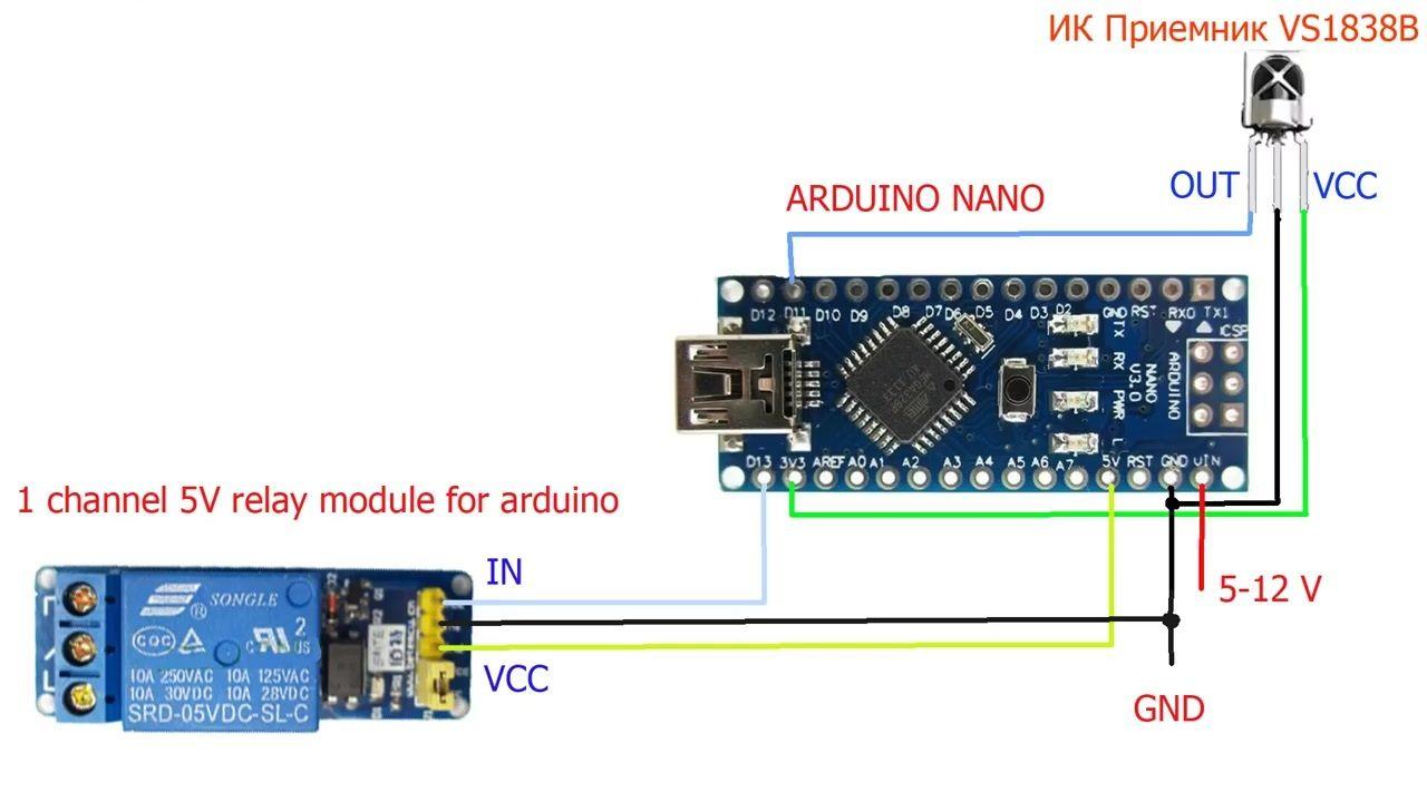 Arduino nano как сделать