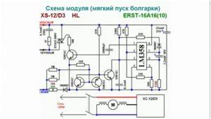 Как сделать плавный пуск и регулятор оборотов для болгарки