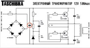 сглаживающий электролит