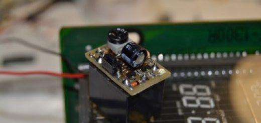 Прибор для включения света в автоматическом режиме