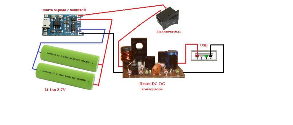 Power bank из аккумуляторов от телефона своими руками 5
