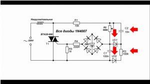Цепочка из компонентов VD1, VD2, C2 и R3