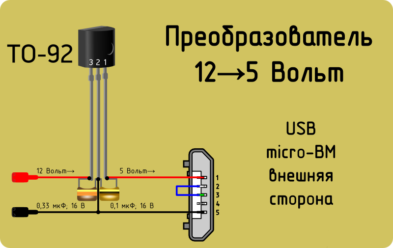 Ab transistor power amplifier circuit diagram electronic circuits picture