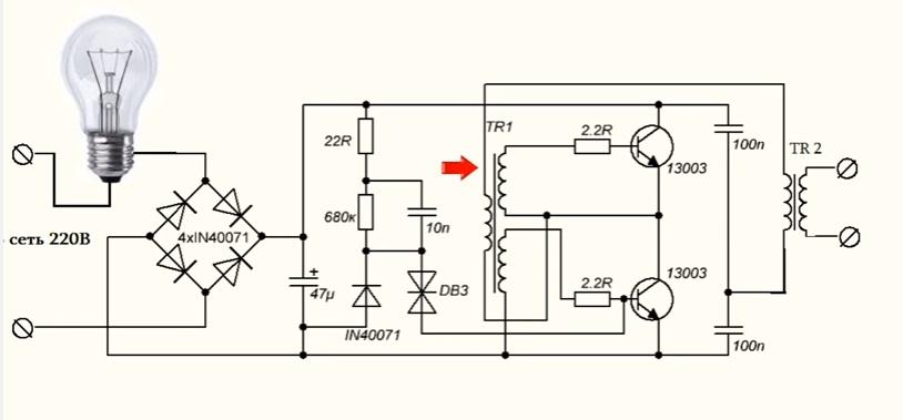 Как сделать отопление на даче своими руками, схема 91