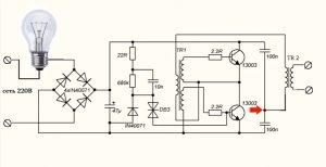 точке соединения двух конденсаторов полумоста