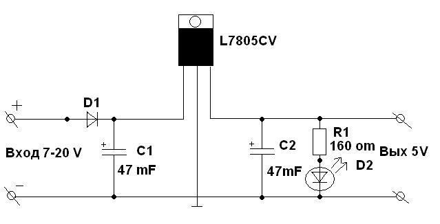 Схема стабилизатор 7805