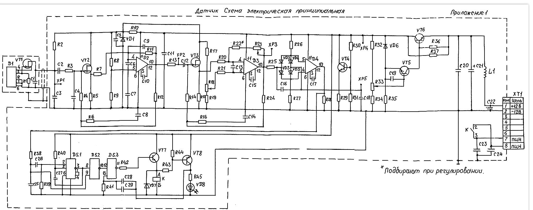 Схема датчика движения для освещения своими руками схема