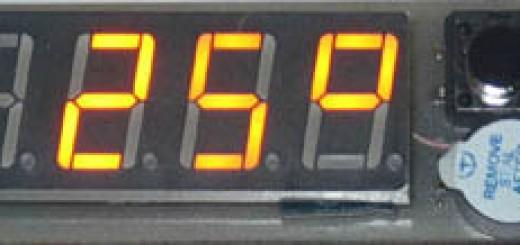 mini1 520x245 - Простой автоусилитель-моноблок на основе микросхемы TDA1560Q
