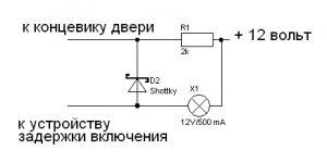 22197559 300x150 - Схема вежливой подсветки салона своими руками