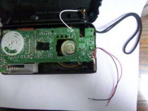 1 300x225 - Радио на солнечной батарее