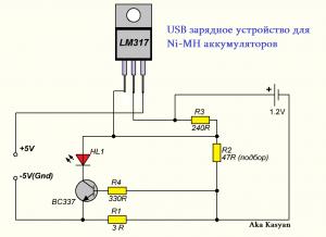 USB-зарядник для Ni-Mh аккумуляторов своими руками