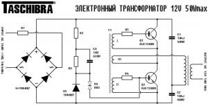 Стандартная схема трансформатора