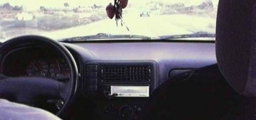 Ионизатор воздуха в авто