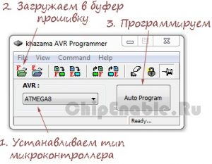 7 1 300x233 - Программатор USBasp для AVR контроллеров Arduino