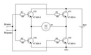 Мостовая схема на биполярных транзисторах