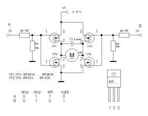 Мостовая схема на полевых транзисторах